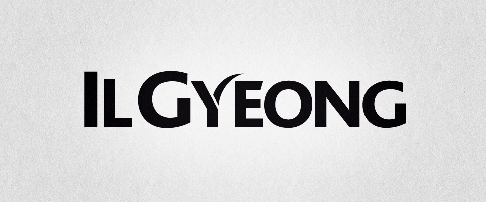 il_gyeong_international_branding_1