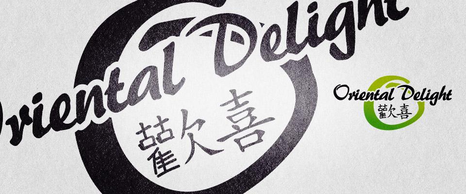oriental_delight_branding_1