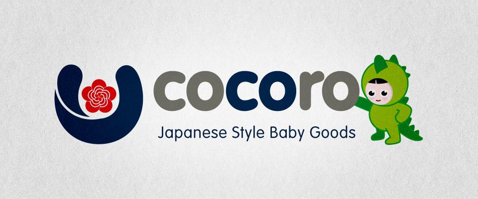 cocoro_branding_3